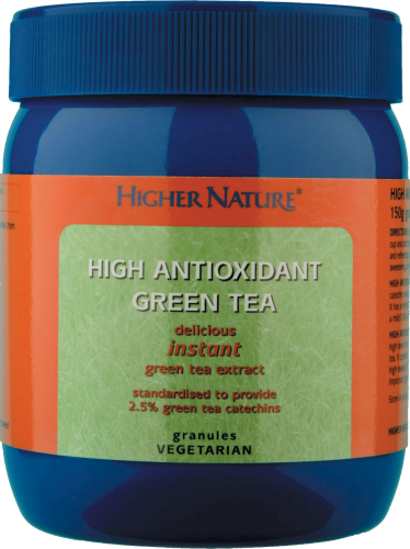 High Antioxidant Green Tea 50g